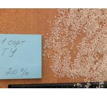 Рис 1 сорт дробленный оптом в Краснодаре - Эко-продукты, фрукты, овощи в Краснодаре