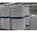 Сахарный песок оптом в Краснодаре - Эко-продукты, фрукты, овощи в Краснодаре