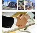Разрешение на строительство с уведомлением о начале строительства - Проектные работы, геодезия в Сочи