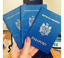 Перевод документов с молдавского языка - Переводы, копирайтинг в Краснодарском Крае