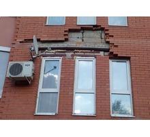 Независимая  экспертиза пластиковых окон, дверей ПВХ. Центр КРДэксперт. Краснодар. - Юридические услуги в Краснодаре