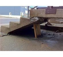 Независимая судебная строительная экспертиза. Краснодар, КРДэксперт - Услуги по недвижимости в Краснодаре