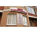 Ультразвуковая денситометрия в Краснодаре - Медицинские услуги в Краснодарском Крае
