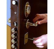 Ремонт, замена, установка дверных замков - Ремонт, установка окон и дверей в Краснодаре