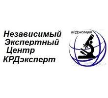 Независимая товароведческая экспертиза ванны, умывальника, сантехники. КРДэксперт - Юридические услуги в Краснодаре