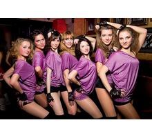 Танцы для женщин в Новороссийск - Танцевальные студии в Новороссийске