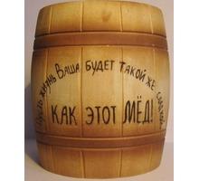Мед натуральный.сертифицированный, от лучших производителей. - Пчеловодство в Краснодаре