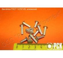 Заклепки повышенной точности - Металлические конструкции в Краснодарском Крае