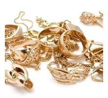 Независимая экспертиза ювелирных украшений: кольца, сережек.... КРДэксперт Краснодар - Юридические услуги в Краснодарском Крае