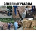 Все виды земельных работ-разнорабочие - Сельхоз услуги в Краснодаре