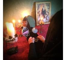 Приворот, Возврат любимых, Гадание, Целительство, Обучение, талисман-Маг! - Гадание, магия, астрология в Усть-Лабинске
