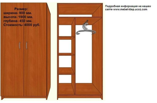 Шкафы для одежды (раздевалок, фитнес и спортзалов) - Мебель для спальни в Краснодаре