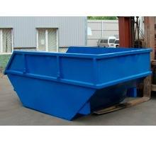 Вывоз мусора контейнером-бункером в Краснодаре  и Краснодарском крае. - Вывоз мусора в Краснодаре