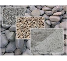 В Краснодаре и Крае щебень, песок, отсев, галька, ГПС - Сыпучие материалы в Краснодаре