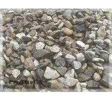Купить щебень в Краснодаре гравийный и известняковый - Лакокрасочная продукция в Краснодарском Крае