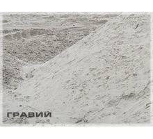 Речной песок для строительства Крупнозернистый песок 0-5 мм, также привозим отсев, щебень, гравий. - Сыпучие материалы в Краснодаре