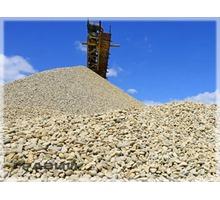 Бетонный щебень, гравийный щебень, гравийный отсев - Сыпучие материалы в Краснодаре