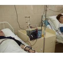 Лечебный плазмаферез - эффективное средство детоксикации. - Медицинские услуги в Новороссийске