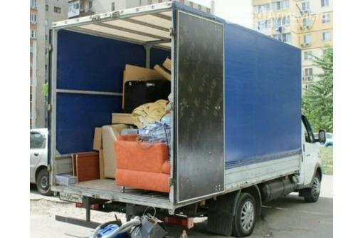 Апшеронск переезды грузоперевозки междугородние, фото — «Реклама Апшеронска»