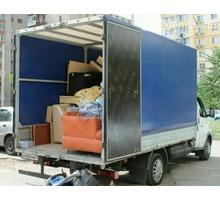 Краснодар грузоперевозки и переезды по России - Грузовые перевозки в Краснодаре