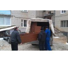 Темрюк грузоперевозки и переезды по России - Грузовые перевозки в Краснодарском Крае