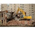Производим снос, демонтаж зданий, сооружений. - Строительные работы в Тимашевске