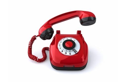 Белореченск , телефон морга ., фото — «Реклама Белореченска»