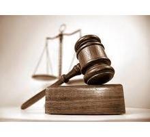 Юрист административного ,гражданского, семейного, земельного права. - Юридические услуги в Краснодаре