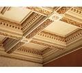 Кессонный потолок.оформления и монтаж - Ремонт, отделка в Краснодарском Крае