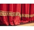 Пошив одежды сцены и театральных занавесей - Предметы интерьера в Краснодаре
