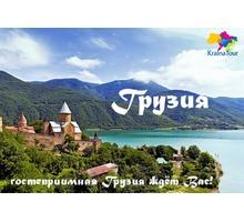 Перевод с грузинского языка - Переводы, копирайтинг в Краснодаре