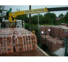 Забутовочный кирпич. Купить кирпич в Армавире, Новокубанске - Кирпичи, камни, блоки в Краснодарском Крае