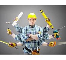 Мастер на час. Работа систем водоснабжения,отопления или освещения - Ремонт, отделка в Геленджике