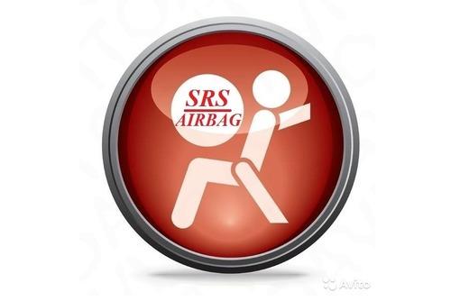 Ремонт востановить систему SRS AIRBAG в Краснодаре / Ремонт прошить ЭБУ SRS AIRBAG в Краснодаре - Автосервис и услуги в Краснодаре