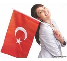 Перевод с турецкого языка - Охрана, безопасность в Краснодаре
