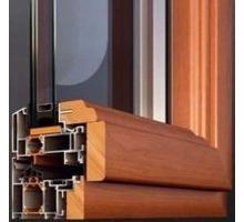 Алюминиево-деревянные окна Alumil - Окна в Краснодарском Крае