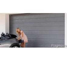 Секционные гаражные ворота - Заборы, ворота в Краснодаре