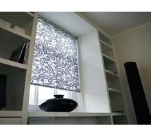 Рулонные кассетные шторы открытого и закрытого типа - Шторы, жалюзи, роллеты в Краснодарском Крае