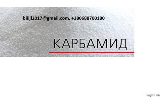 Сера, карбамид,  нитроаммофос, аммофос, селитра по Украине и на экспорт. - Грунты и удобрения в Адлере