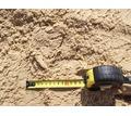 Песок жёлтый карьерный с доставкой по Анапе и Анапскому району. - Сыпучие материалы в Анапе