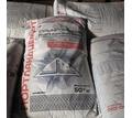 Цемент новороссийский в мешках с доставкой по Анапе и Анапскому району. - Цемент и сухие смеси в Анапе