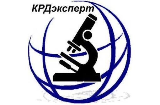 Независимая экспертиза качества  туристических и спортивных товаров и снаряжений - Юридические услуги в Краснодаре