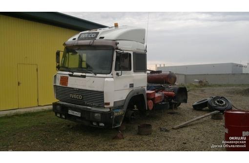 Продам Седельный тягач Iveco Turbostar 190-36. - Грузовые автомобили в Армавире