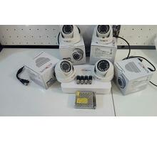 Комплект видеонаблюдения 4 внутренние камеры 2 Мп - Прочая видеотехника в Краснодарском Крае