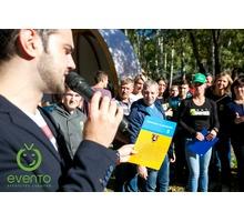 Организуем корпоративный праздник в Краснодаре - Выставки, мероприятия в Краснодаре