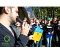 Организуем корпоративный праздник в Краснодаре - Выставки, мероприятия в Краснодарском Крае