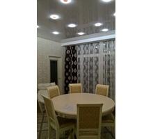 доверительное управление недвижимостью - Услуги по недвижимости в Краснодарском Крае