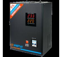 Стабилизатор напряжения Энергия Voltron 10000 hp - Прочая домашняя техника в Краснодаре