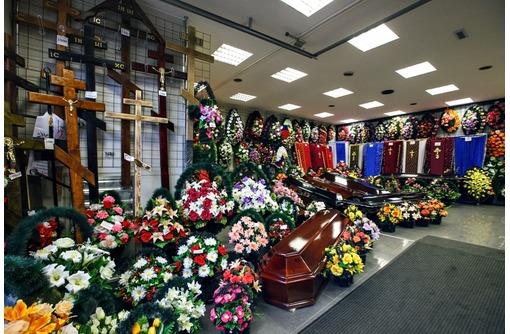 Похороны от эконом-класса  « С нами дешевле » - Ритуальные услуги в Белореченске