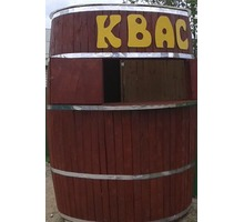 Изготавливаем торговый круглый киоск-бочка - Строительные работы в Краснодарском Крае